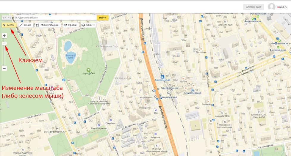 Третий этап в самостоятельном составлении карты размещений для рекламы на асфальте.