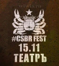 Реклама на асфальте для Фестиваля.
