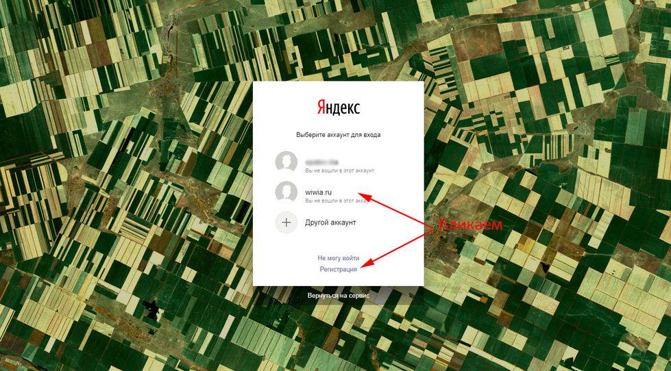 Второй этап в создании карты нанесений для проекта по рекламе на асфальте.
