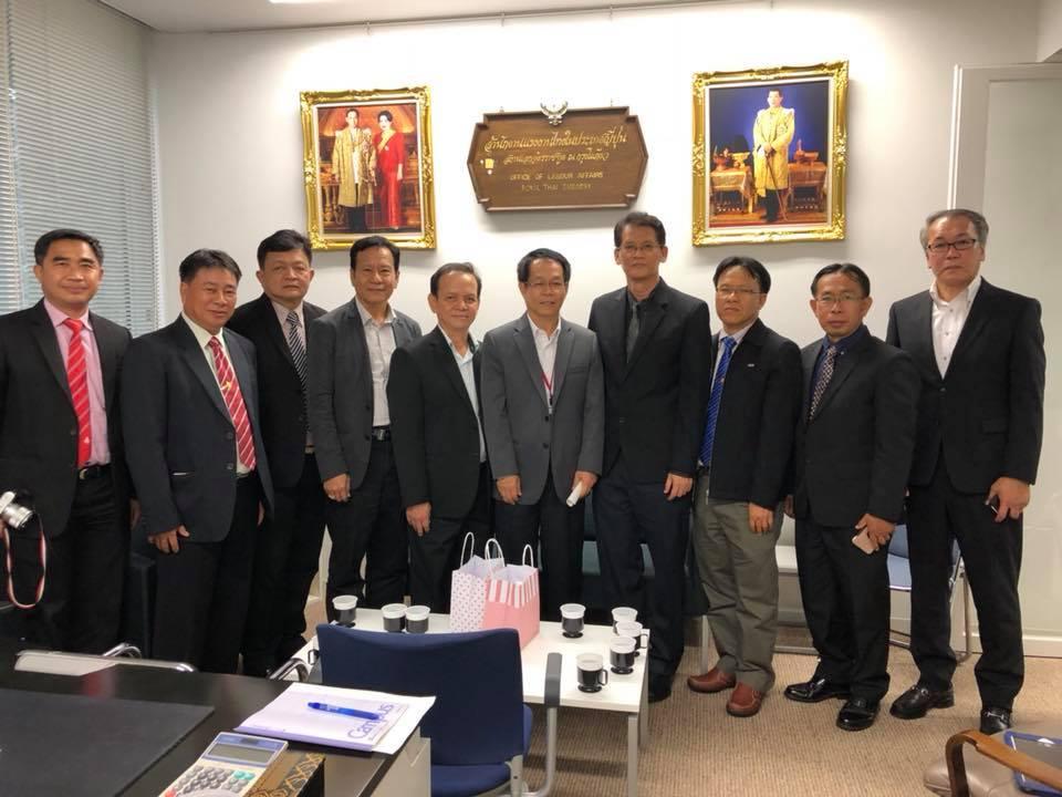 สถานทูตไทยในญี่ปุ่น