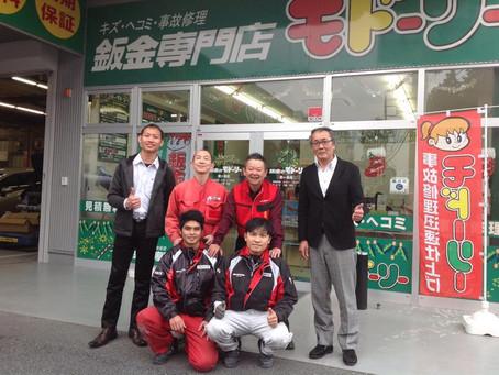 14 อาชีพ ที่ญี่ปุ่นเตรียมเปิดรับแรงงานต่างชาติ