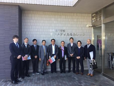 โรงเรียนสอนภาษาดอลฟิน จับมือกับบริษัท ฮกซุยไก กรุ๊ป จัดตั้งโครงการฝึกงานบริบาลผู้สูงอายุ