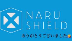 NARU SHIELDの施工を行いました。