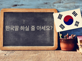 [NEW] Beginner Level 1 - Korean Language Class