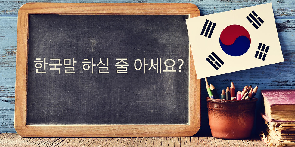 [NEW] Korean Language Class - Friday in Downtown