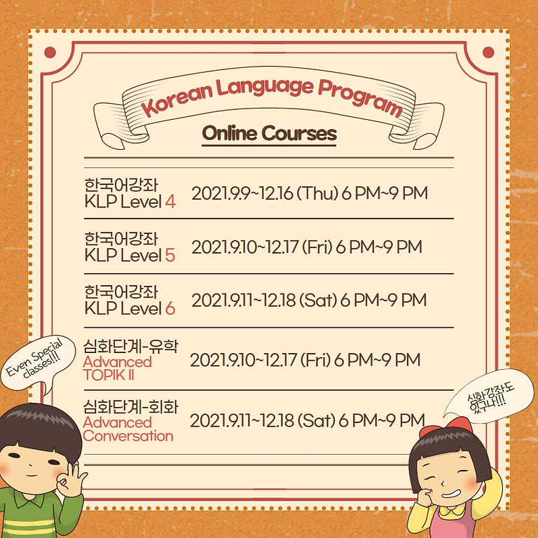 [Online] 한국어강좌 KLP Level 4 - Thursday
