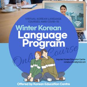 2021 Winter Virtual Korean Language Program
