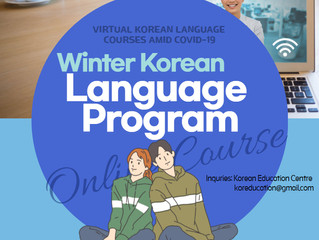 2021 Winter Virtual Korean Language Program