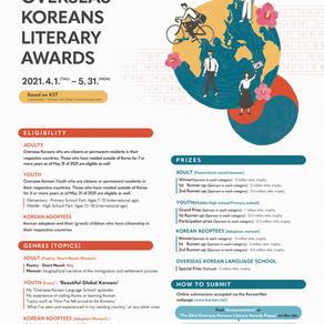 The 23rd Overseas Koreans Literary Awards