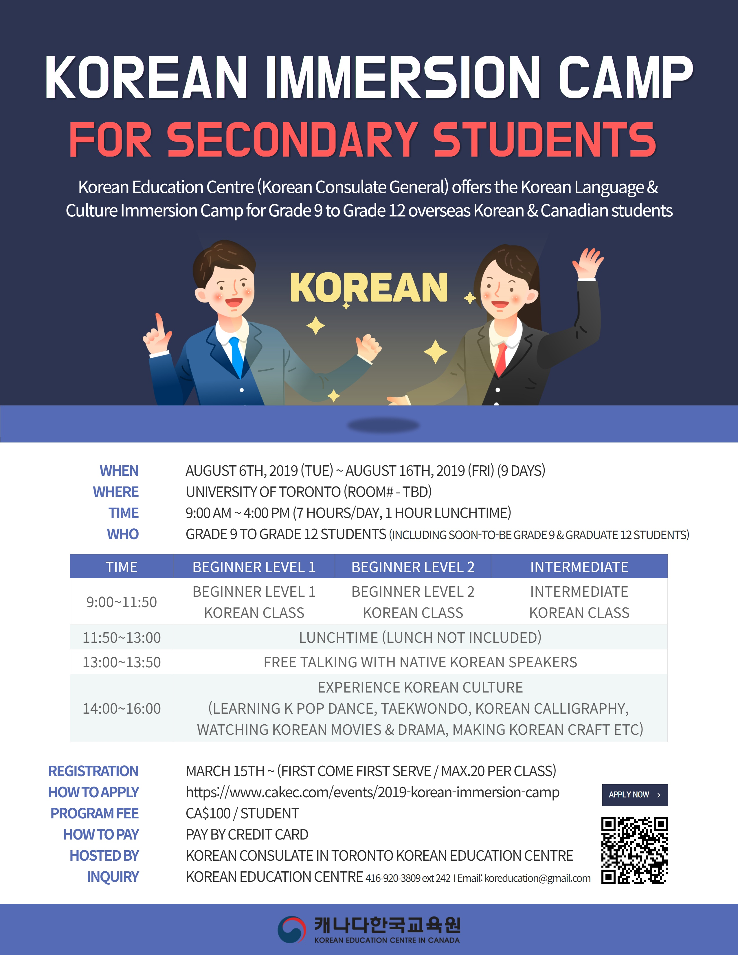 Korean Immersion Camp for Secondary Students | canadakec