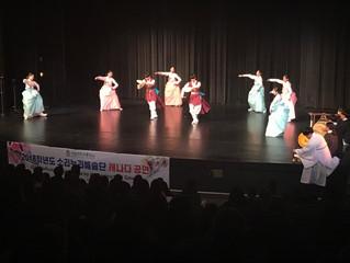 국립국악고등학교 소리누리예술단 토론토 공연
