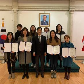 2020년도 캐나다한국교육원 한국어강좌 강사 위촉장 전수식