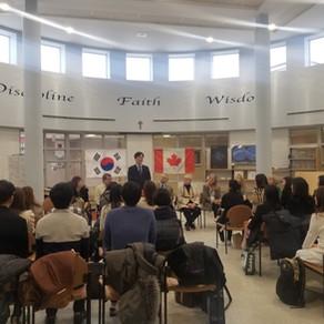 경기도교육청 교사 역량강화 연수 참석
