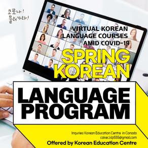 2021 Spring Virtual Korean Language Program