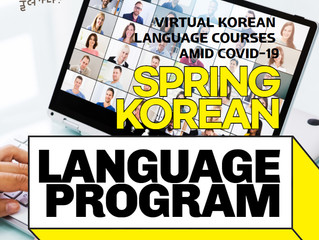 2021 Spring Virtual Korean Language Program