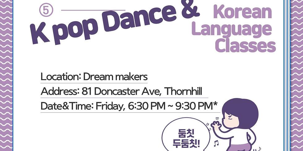 [Friday] K-POP Dance + Korean Language Class Beginner 1