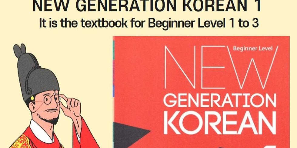 [Textbook] Korean Language Course