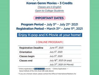 [서울예술대학교] Summer at SeoulArts (SAS) 프로그램 참가자 모집