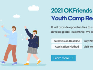 [Participation Announcement] 2021 OKFriends Homecoming Teens, Youth Camp