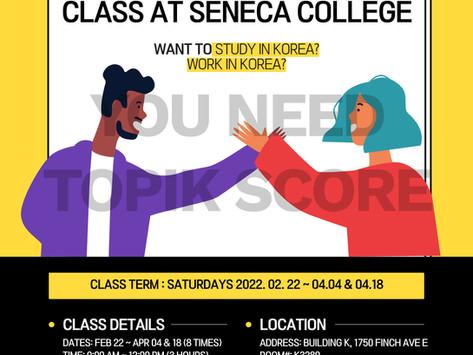 2020 TOPIK 1 Preparation Class at Seneca College