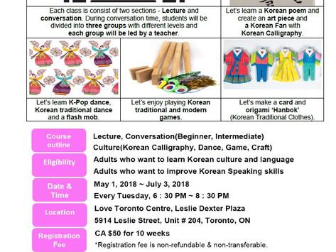 Spring - Korean Conversation & Culture Class