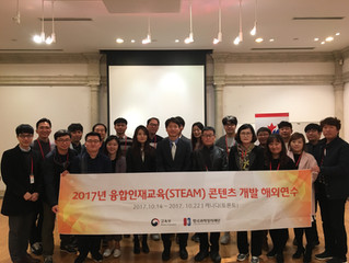 KOFAC visits Canada for STEAM Education Overseas Workshop