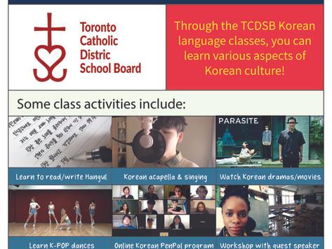 TCDSB Korean Credit Program - Online