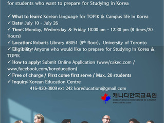 Summer Workshop: Prep for Studying in Korea