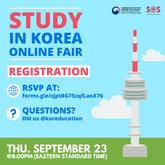 2021 한국유학 온라인 설명회 개최