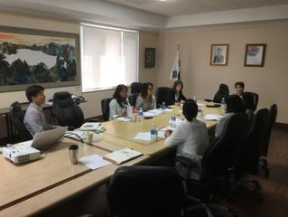 2017 한국어 학점반 교사 협의회