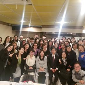 캐나다 한국어 교육자 학회 Colloquium 및 송년의 밤