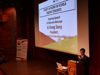 2018 Study & Work in Korea Fair in Toronto