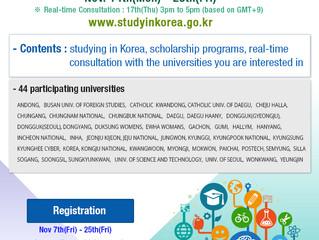 인터넷으로 한국유학 상담 받으세요