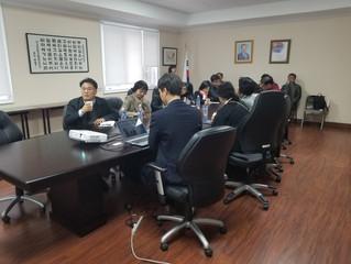 제주특별자치도교육청 리더십 역량강화 연수단 방문