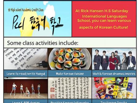 PDSB (Peel/Mississauga/Brampton region) Korean Credit Program - Online