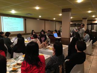 캐나다 한국어 교육자 학회 발족식