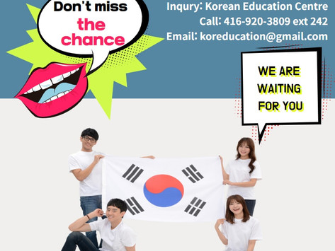 Study and Work in Korea Program