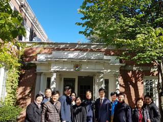 제주특별자치도교육청 리더십 연수단 교육원 방문
