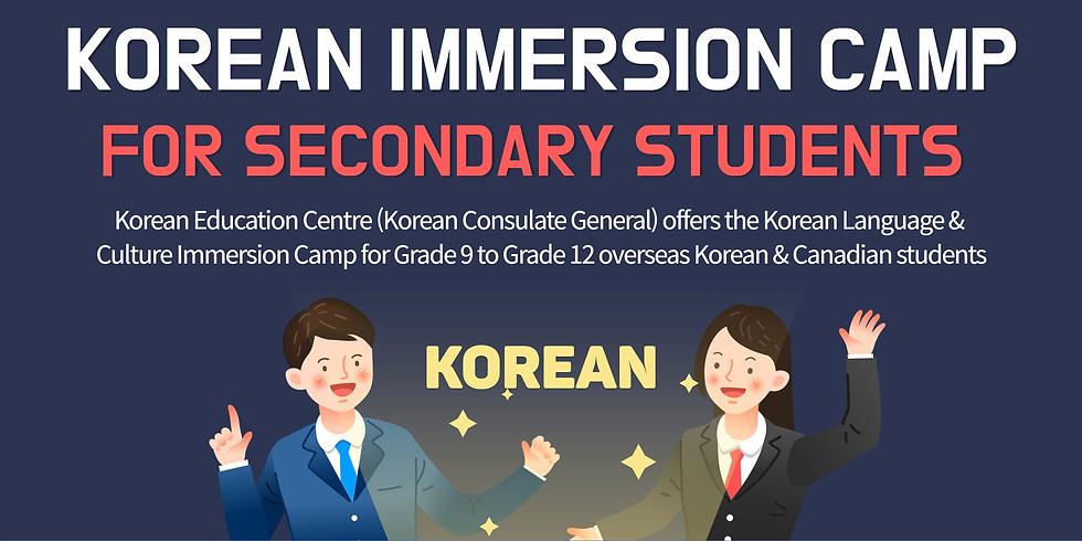 2019 Korean Immersion Camp