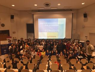 토론토 고등학생들에게 인기 있는 한국어, 올해도 계속됩니다.