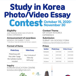 2020 Study in Korea Photo/Video Essay Contest Result