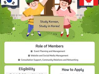 K Study 서포터즈 2019 모집