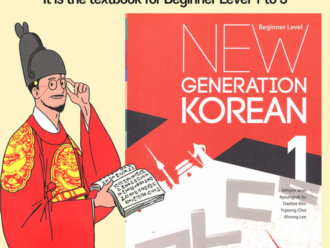 NEW GENERATION KOREAN 1 textbook information