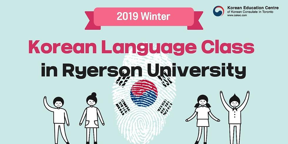 Korean Language Class in Ryerson University - Beginner 1