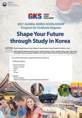 2021 Application Guidelines of Global Korea Scholarship for Graduate Degrees