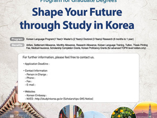 2021 Application Guidelines of Global Korea Scholarship for Graduate Degrees