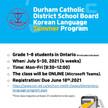 DCDSB Elementary Korean Summer Program