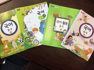 2017 Supplying Textbooks for Korean Canadian Schools Association of Ontario