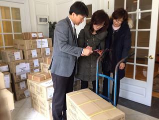 2017년 한글학교 재외동포 학생용 교과서 배부