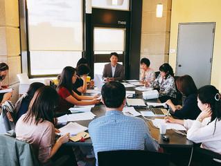 2017 한국어 교육자 협의회 세미나